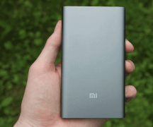 Mi Power Bank 2 10000 mAh Quick Charge 2 (Серебристый)