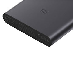 Mi Power Bank 2 10000 mAh Quick Charge 2 (Черный)