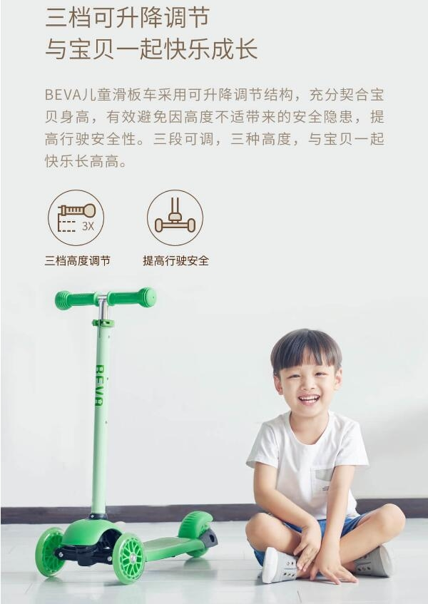 Xiaomi Children scooter