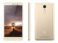 Redmi Note 4 pro 3Gb/32Gb Gold (Золотой)