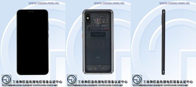 Сяоми работает над другим телефоном с прозрачной задней крышкой, но что это может быть?